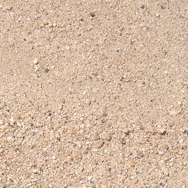 Купить речной песок в нижневартовске карьер щебень гравийный 5-10